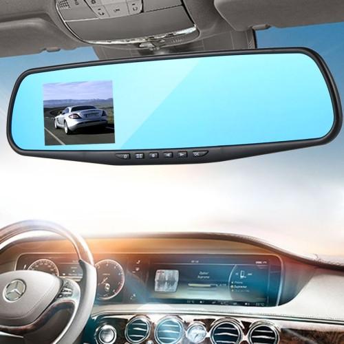 Car DVR - 480P 2.8 inch Screen Display