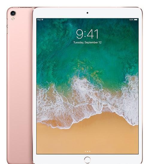 Apple iPad Pro 10.5 Wifi 512GB Rose Gold